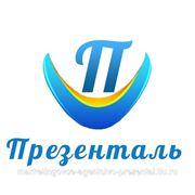 Макет сайта фото