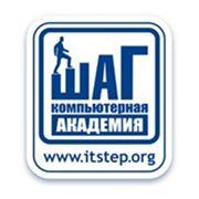 "Компьютерная Академия ""Шаг"" г. Луганск Специализация ""Компьютерная графика и дизайн"""