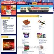 Создание дизайна сайта - дополнительная страница на основе главной фото