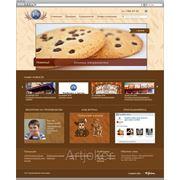 Сайт Кулиничевского хлебозавода фото