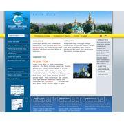 Пакет «Бизнес-Сайт»! фото