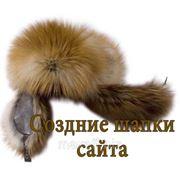 """Создание """"шапки"""" и оформление внешнего вида для сайта на prom.ua"""