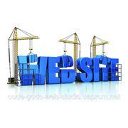 Создание сайтов недорого