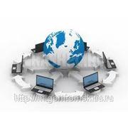 Настройка подключения к интернет, электронной почты фото