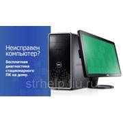 Установка Windows и программного обеспечения фото