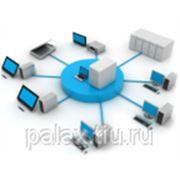 Обслуживание компьютерных сетей фото