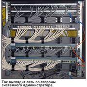 Монтаж структурированных кабельных систем (СКС) фото
