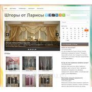 Создание интернет-магазинов фото