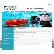 Официальный сайт фото