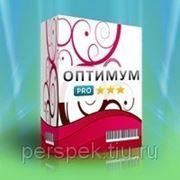 """Изготовление интернет-магазина на платформе tiu.ru, пакет """"Оптимум"""" фото"""