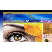 Создание интернет-магазина товаров для здоровья и красоты фото