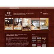 Интернет магазин с каталогом продукции фото
