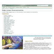 Услуги по созданию электронных документов. фото