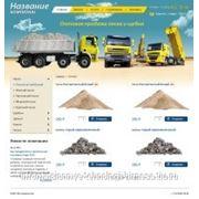 Готовый дизайн сайта для строительной компании фото