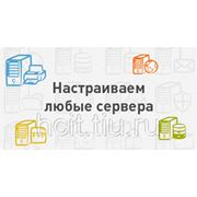 Обслуживание VPN серверов фото