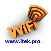Настройка Wi Fi фото