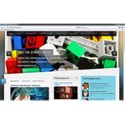 Создание понятных продающих сайтов фото