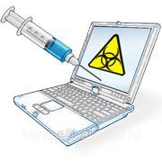 Разблокировать компьютер от вирусов
