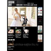 Создание сайтов. Сайт визитка. фото