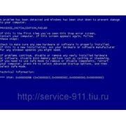 Восстановление Windows фото