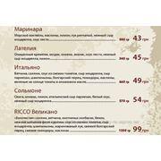 Заказ пиццы,салатов,на дом, офис. (057)780-60-90 (066)910-96-11 (098)746-04-59 (093)288-00-16 фото