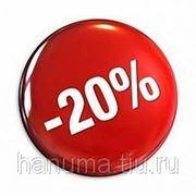 """Вкусная скидка 20% на все блюда в ресторане """"У Ханумы"""" фото"""