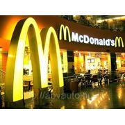 Доставка еды из ресторанов Макдоналдс и Сабвей фото