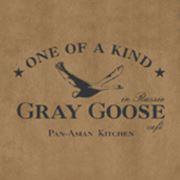 Вся доставка из кафе «Gray Goose»-БЕСПЛАТНАЯ! фото