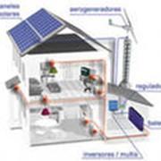 Системы энергоснабжения на основе малой и нетрадиционной энергетики фото
