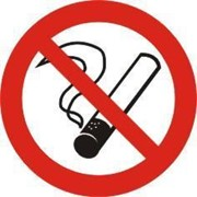 Знак Не курить! фото