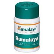 Аюрведическая продукция Румалая,Rumalaya Himalaya, 60 таблеток, при болях в суставах фото