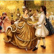 Индивидуальный танец