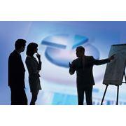 Финансовое консультирование. фото