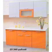 Кухня апельсинка фото