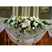 Композиция на стол (флористика, живые цветы) №6