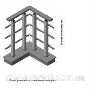 Квадратный алюминиевый профиль