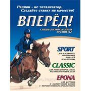 Премиксы и добавки для лошадей и пони фото