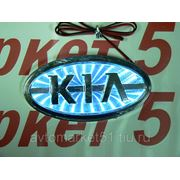 Эмблема светодиодная 3D KIA 11,9х6,2cм. White фото