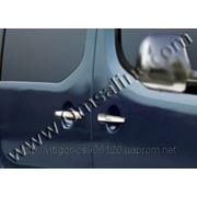 Накладки на ручки PeugeotPartner Tepee 08'-... (нерж.)4шт фото