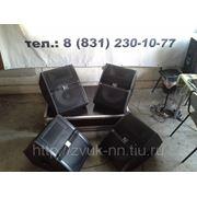 фото предложения ID 7489129