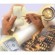 Финансовый анализ организации фото
