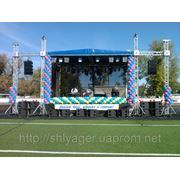 Прокат звукового обладнання Тернополь фото