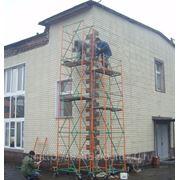 Аренда Вышки-туры строительной фото