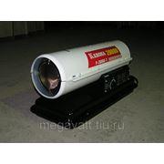 Тепловая пушка дизельная Kerona-2000 (20 кВт) фото
