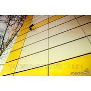 Вентилируемые фасады порошковая окраска в г.Ростов-на-Дону фото
