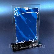 Награда из стекла (Артикул: 81611, 81612, 81613) фото