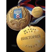Гравировка на медали Новорожденному гражданину фото