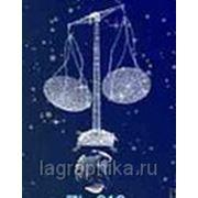 Объёмная лазерная гравировка в стекле (кристалле) - Параллелепипед с «куполом» 50х50х85