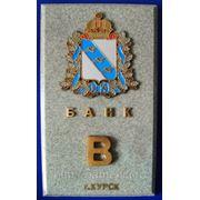 Герб гравированный из латуни с заливкой эмалью фото