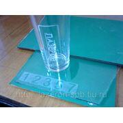 Лазерная гравировка стекла